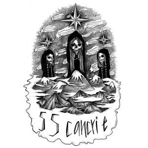 Avatar for 55 Cancri é