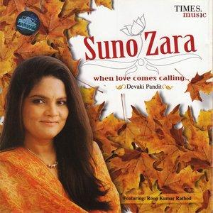 Suno Zara