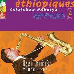 Negus of Ethiopian Sax