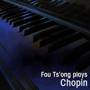 Fou Ts'ong Plays Chopin