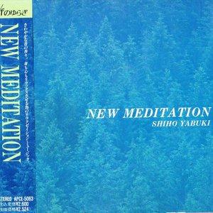 New Meditation