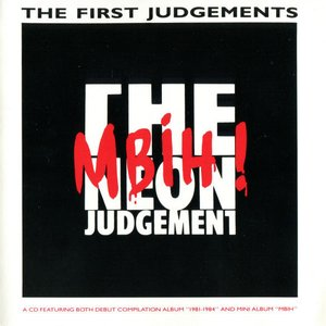 The First Judgements
