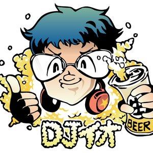 Аватар для Djイオ