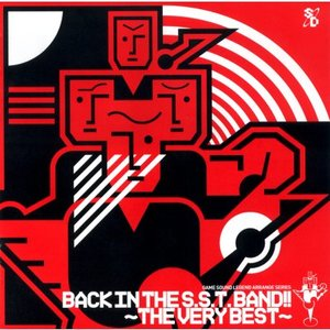 Back in the S. S. T. Band!! ~the Very Best~