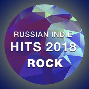 Russian Indie Hits 2018: Rock