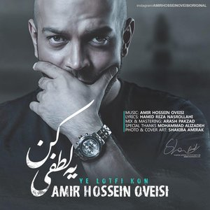 Avatar for Amir Hossein Oveisi
