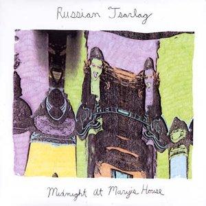 Midnight At Mary's House