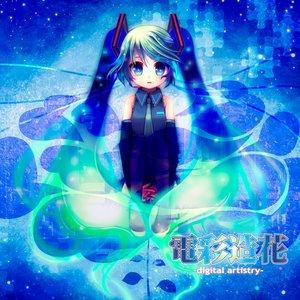 Avatar for Yasuo