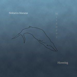 Avatar for Nektarios Manaras