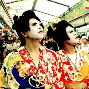 Geisha Girls のアバター