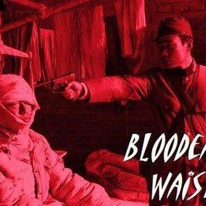 Avatar for Bloodeagle Waistcoat