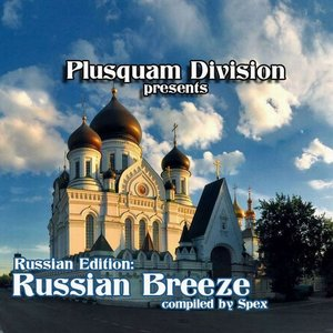Russian Breeze