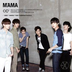 MAMA - The 1st Mini Album