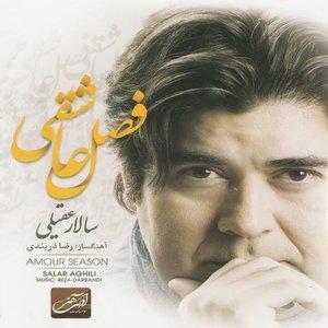 Fasl-E Asheghi (Amour Season)