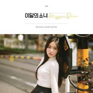 HyunJin - Single