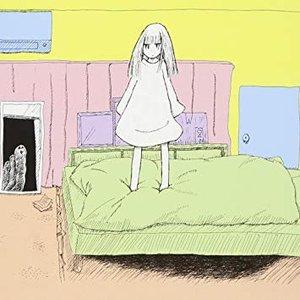 Yami Yami / Lonely Planet