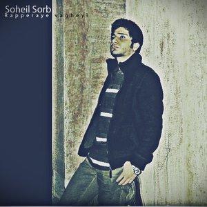 Avatar de Soheil Sorb