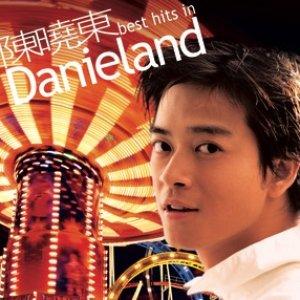 陳曉東-BEST HITS IN DANIELAND