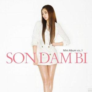 손담비 Mini Album Vol.1