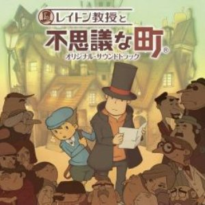 Professor Layton and the Curious Village Original Soundtrack
