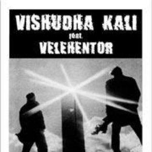 Аватар для Vishudha Kali & Velehentor