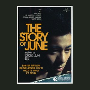 Story Of June