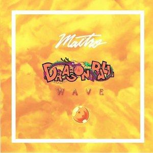 Dragonball Wave II