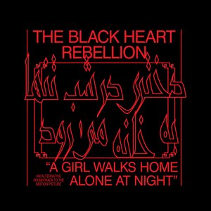 Tbhr Plays A Girl Walks Home Alone At Night