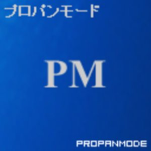 Avatar for propan_mode