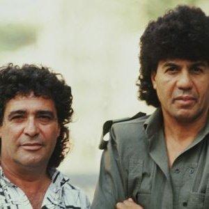 Avatar for João Mineiro & Marciano