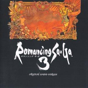 Romancing Sa·Ga 3 Original Sound Version