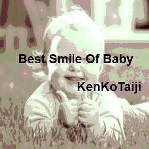 Best smile of baby