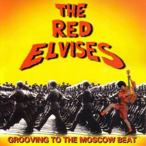 Grooving To The Moscow Beat