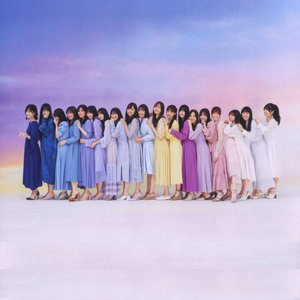 Avatar for Nogizaka46