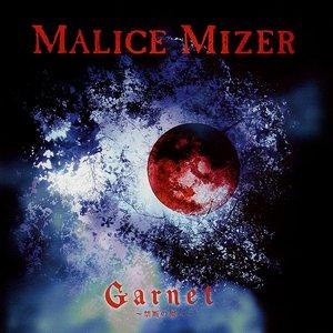 Garnet~禁断の園へ~