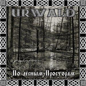 Zdjęcia dla 'Urwald'