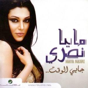 Jayi el Waqt