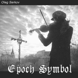 Epoch Symbol
