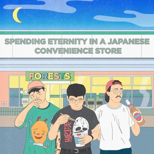 Spending Eternity In A Japanese Convenience Store