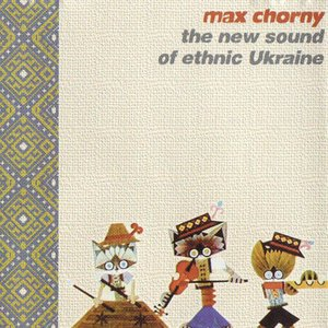 The New Sound of Ethnic Ukraine