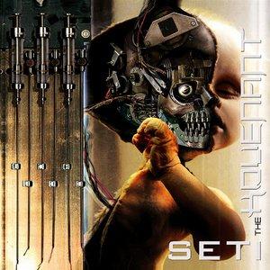 S.E.T.I.
