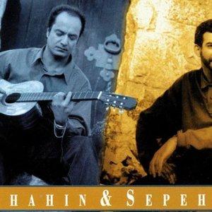 Avatar for Shahin & Sepehr