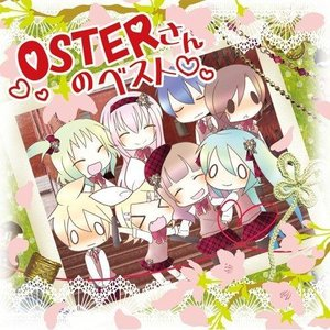 OSTERさんのベスト