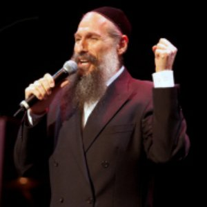 Avatar for Mordechai Ben David