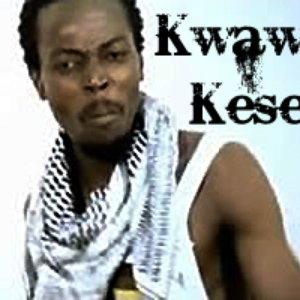 Avatar for kwaw kese