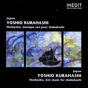 Japon - Honkyoku : Musique Zen pour Shakuhachi-zen