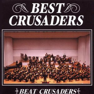 Best Crusaders