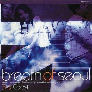 Breath Of Seoul
