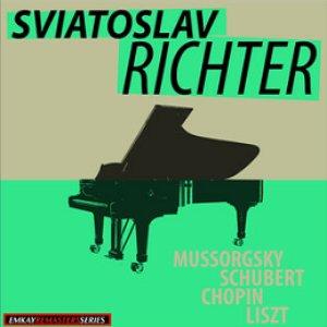 Sviatoslav Richter - Sofia Recital 1958 (Remastered)