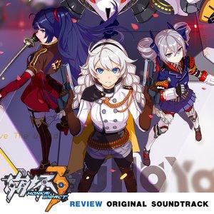 Honkai Impact 3rd - Review (Original Soundtrack)